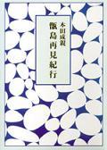 koshiki.jpg
